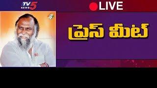 Jagga Reddy Press Meet | Congress Leader Jagga Reddy