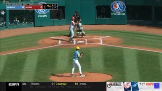 LLWS 2019 3rd Place Game | Hawaii vs Japan | 2019 Little League World Series Highlights