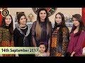 Good Morning Pakistan - 14th September 2017 - Top Pakistani show