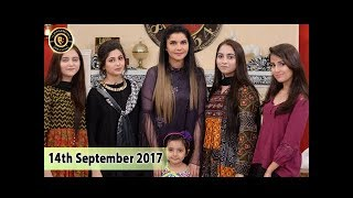 Good Morning Pakistan - 14th September 2017 - Top Pakistani show