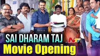Sai Dharam Tej And Karunakaran New Movie Launch Press Meet ||  Anupama Parameshwaran
