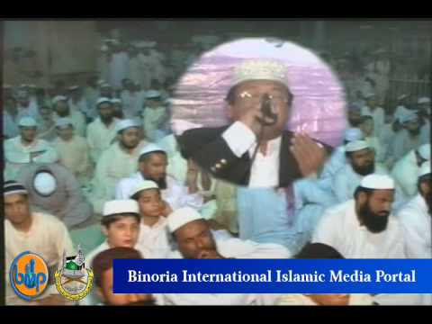Incredible Quran Recitation (Crying) Shaikh Muammar ZA in Jamia Binoria 2009 Part 04