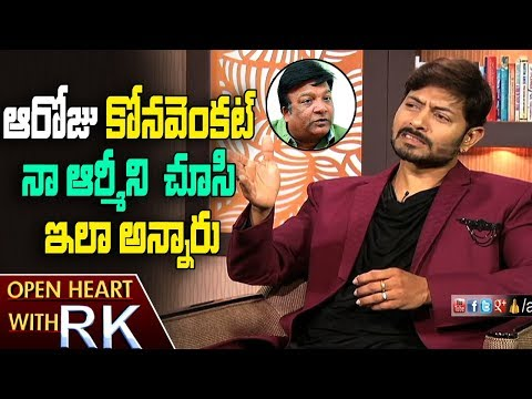 Bigg Boss 2 Title Winner Kaushal Manda about Kona Venkat & His votes | Open heart with RK