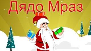 Зън зън зън кой е вън + 8 песнички| Коледни песнички - Български детски песни