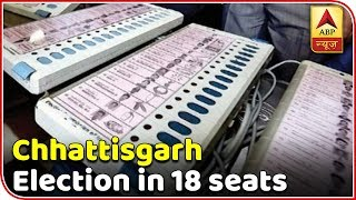 Chhattisgarh Elections 2018: Stage Is Set For Polling Today | ABP News