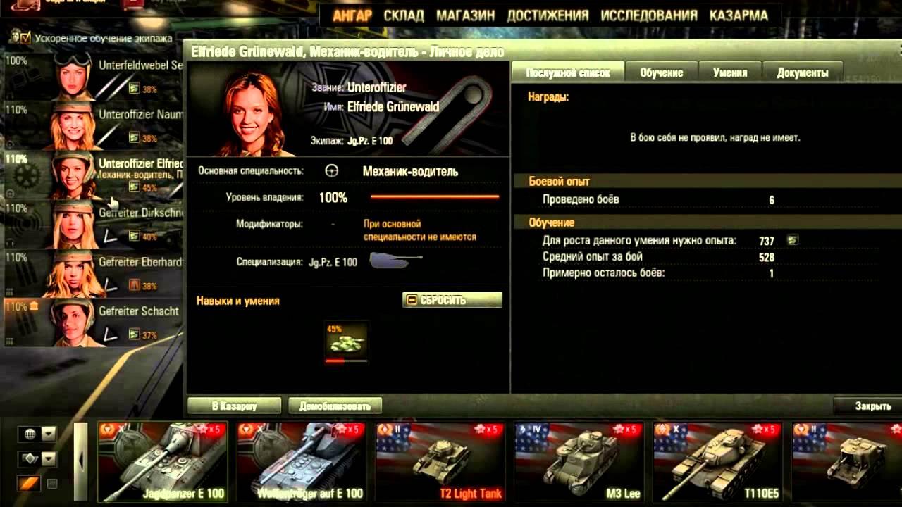 иконки танкистов: