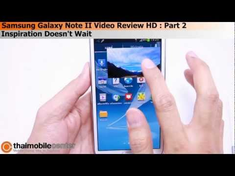 Galaxy Note II (2) How To: Send Text, MMS, Videos And Audio Messages