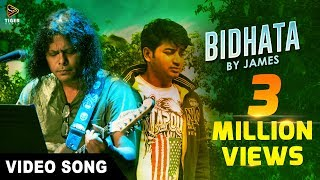Bidhata - James | Sweetheart (2016) | Bengali Movie Song | Lyrical Audio | Bidya Sinha Mim | Bappy