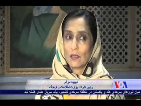 How safe are the Afghan Journalists? – VOA Ashna