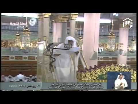 6th Feb 2015 Madeenah Jumuah Khutbah by Sheikh Hudhaify