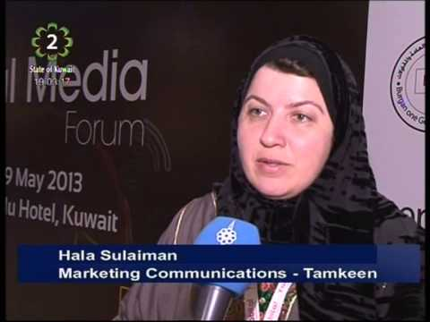 The 2nd Arabian Social Media opens in Kuwait