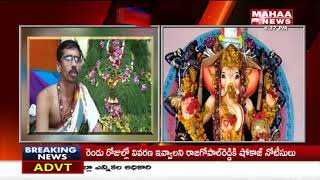 Ganesh Idol Attracts Public In Mancherial Dist | Mahaa news