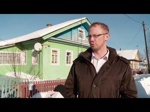 Рабочая поездка в Устьянский район