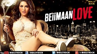 Beiimaan Love Official Trailer | Sunny Leone