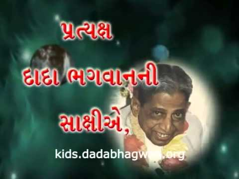 Namaskar Vidhi For Kids (in Gujarati) video