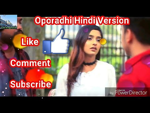 Oporadhi hindi version l Hindi New sad song 2018 l official video by Rakesh Sutradhar