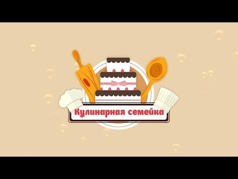 Заставка для кулинарного канала