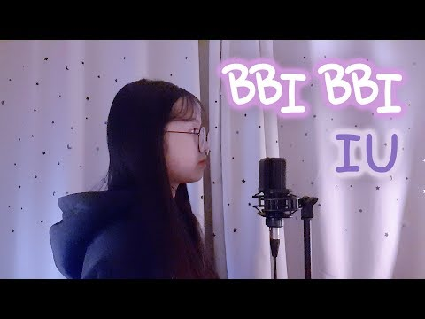 아이유(IU) - 삐삐(BBIBBI) 중2커버