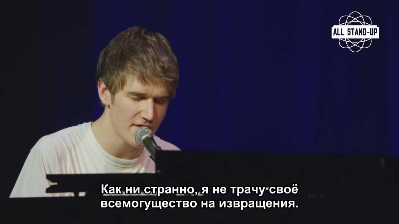 бо песня: