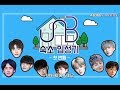 [CHS SUB] UNB-Dorm Reality 宿舍入住记 E04(END) [中字]