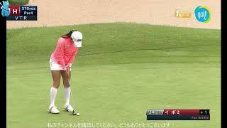 Most Beautiful Golfers 2018 Japan Women's Open Golf Championship