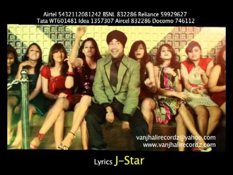 Promo - Jaan Mangdi Jassi Sidhu