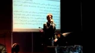 Hafız Mustafa Avni Çelik-Kasas Suresi 83-88