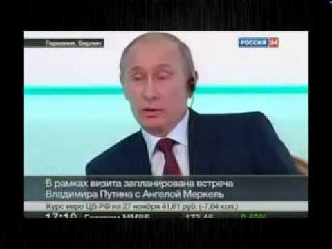 Прикол! Путин Развеселил Всю Европу Своей Речью!