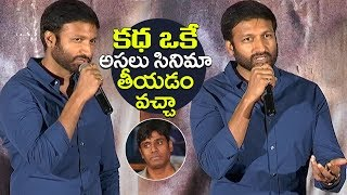 Gopichand Honest Speech @ Pantham Theatrical Trailer Launch | Filmylooks