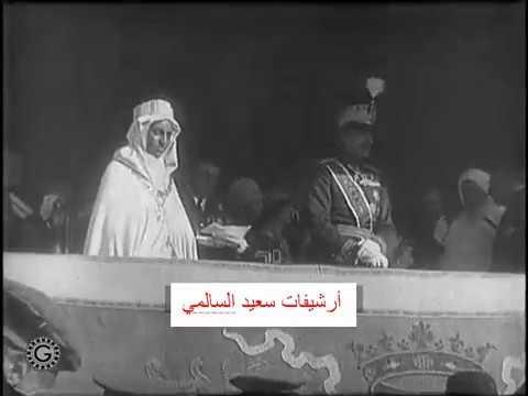 خليفة السلطان محمد الخامس بالشمال يحتفل مع الاسبان بهزيمة المقاومة الريفية