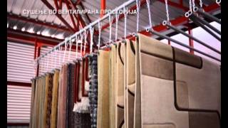 Perenje Tepisi - Carpet Cleaning Washing Machines