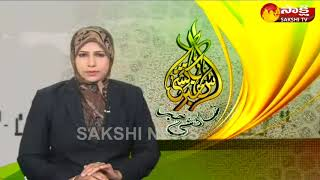 Sakshi Urdu News - 20th Jan 2018 - Watch Exclusive