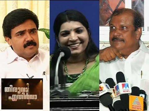 Funniest characters of kerala politics