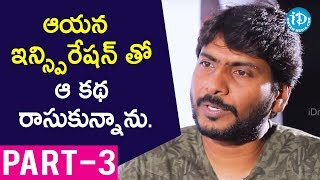 Director Sampath Nandi Exclusive Interview - Part #3 || Talking Movies With iDream