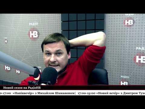 """У """"СвітОгляді"""": Путін втрачає легітимність, справа Скрипалів та конфлікт Золотова з Навальним"""