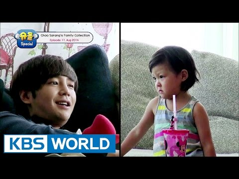 The Return Of Superman - Choo Sarang Special Ep.17