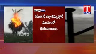 Rains with Thunderstorms hit parts of Telangana  Telugu