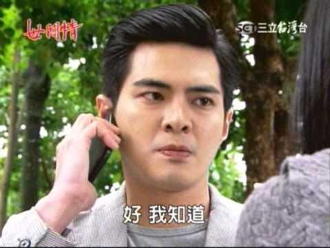 台劇-世間情-EP 95 3/3