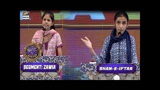 Segment: Zawia - Debate Competition - 25th June 2017