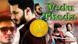 Vedu Theda Hindi Full Movie   Latest Hindi Dubbed Action Movies