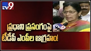 Modi has not give clarity over AP Special Status - TDP MP Seetharama lakshmi