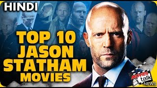 Top 10 Movies Of Jason Statham [Explained In Hindi]