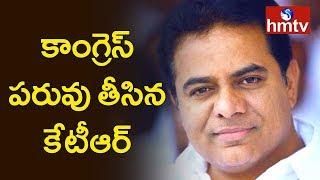 కాంగ్రెస్ పరువు తీసిన కేటీఆర్ | Minister KTR Speech At Yellareddy Sabha | hmtv