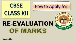 CBSE Class 12  Revaluation - see link in the description box
