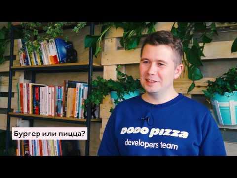 Блиц-интервью с основателем «Додо Пицца» Фёдором Овчинниковым