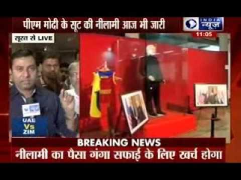 PM Modi suit auction: Textile merchant's Rs 1.21 cr highest bid on auction's day 1