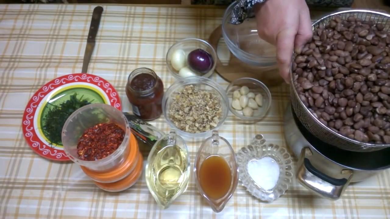Рецепты с красной фасоли лобио
