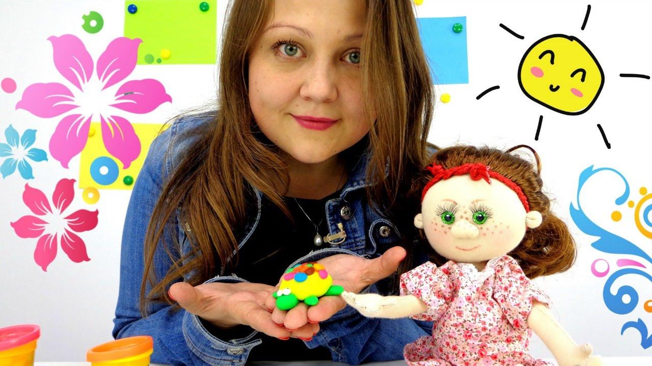 Пластилин.Поделки своими руками. Видео куклы.Черепашка из пластилина Плей до - YouTube