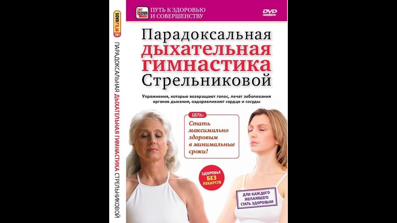 метод парадоксальной интенции для похудения