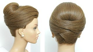 New Juda Hairstyle. Beautiful Hair Bun For Wedding